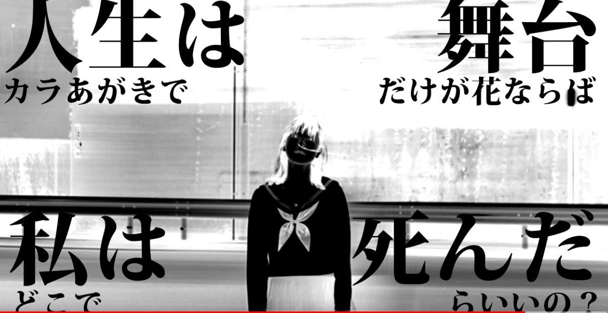 metro 宣伝動画