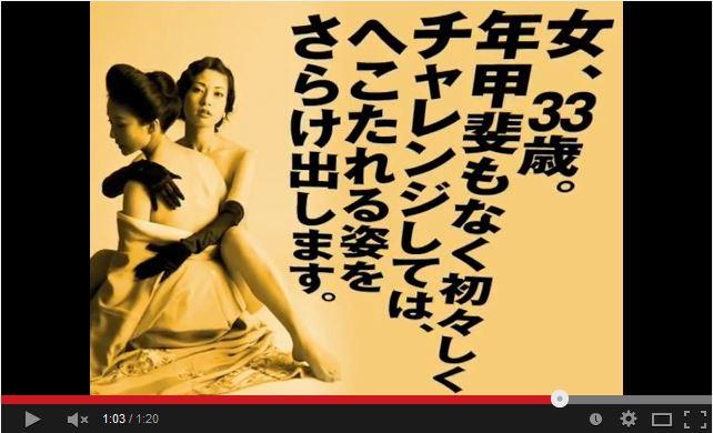 陰獣 INSIDE BEAST宣伝動画